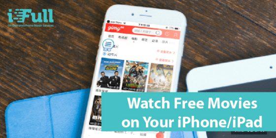 [Apple tips] Watch Free Drama & Movies on Your iPhone & iPad