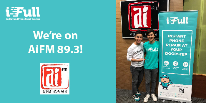iFull are on AiFM 89.3 from this Monday to Saturday Morning!