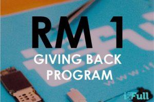 ifull rm1 subsidized phone repair program scholarship