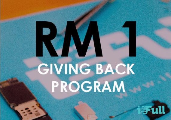 ifull rm1 subsidized phone repair program scholarship